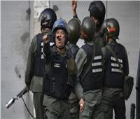 الجيش الفنزويلي: صد هجوم مسلح على الحدود مع كولومبيا