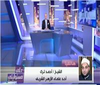 أزهري يطالب بعزل المتعاطفين مع الإخوان من الجهاز الإداري للدولة