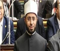 فيديو| أسامة الأزهري: بيان الأزهر إعلان شهادة وفاة لجماعة الإخوان الإرهابية