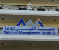 «القومي للإدارة» ينظم ورشة عمل لكتابة المقترحات البحثية