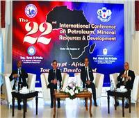 طارق الملا يفتتح مؤتمر الـ٢٢ لمعهد بحوث البترول