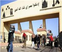 عودة 234 مصريًا من ليبيا عبر منفذ السلوم البري