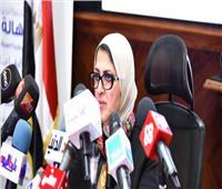 وزارة الصحة تكشف التخصصات المتوفرة بأول «مستشفى عائم» في مصر