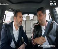 فيديو| وائل جسار: «الجسمي» عرف خلطة المصريين السرية فأسر قلوبهم