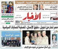 «الأخبار» تكشف كواليس القمة العربية - الأوروبية