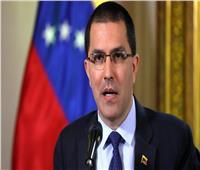 فنزويلا تتهم الولايات المتحدة بتنظيم وإدارة العدوان ضدها