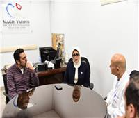 وزيرة الصحة تستعين باستشاري من مركز مجدي يعقوب للتأمين الصحي ببورسعيد