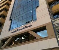 «قضايا الدولة» تنعش الخزانة العامةبـ 162 مليون جنيه