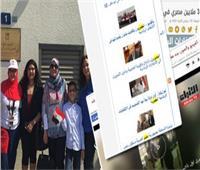 """يصوت """"المصريون بالخارج """" فى الانتخابات التكملية لمجلس النواب ..الجمعة"""