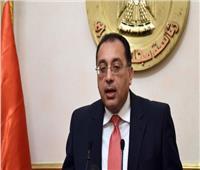 حريق محطة مصر| رئيس الوزراء يتفقد مصابي الحادث بعد قليل