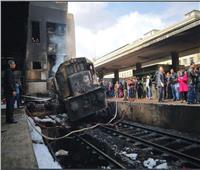 حريق محطة مصر| النقل: خطوط السكك الحديدية تعمل بانتظام عدا رصيف 6