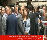 حريق محطة مصر| فيديو| مدبولي: الرئيس وجه بمتابعة الحادث رمسيس