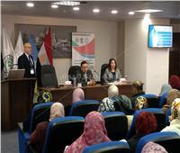 محافظ الإسكندرية يشارك في برنامج تدريبي عن مقومات المدن الذكية