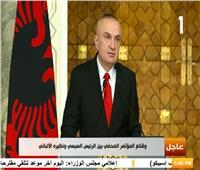 فيديو| رئيس ألبانيا يشيد بالدور المصري في مجال مكافحة الإرهاب