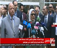 فيديو| رفع درجة الاستعداد في جميع مستشفيات القاهرة