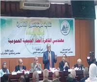نقيب مهندسي القاهرة يستعرض إنجازات النقابة للجمعية العمومية