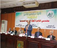 نقيب مهندسي القاهرة: زيادة إيرادات النقابة 14% عن العام الماضي