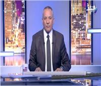 بالفيديو| أحمد موسى: مصر تحارب الإهمال  والإرهاب
