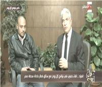 فيديو| سائق قطار محطة مصر: «روّحت أنام وكنت هاجي الشغل بكرة أعرف اللي حصل»