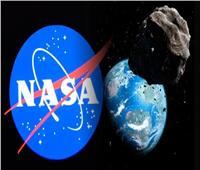 ناسا تحذر| كويكب بقوة 15 مليون قنبلة نووية يهدد الأرض