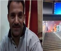 عمرة «هدية» لبطل جركن حريق محطة مصر.. ومرضي: كله كدب