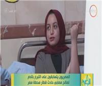 فيديو| «الهلال الأحمر»: تغطية جميع احتياجات مصابي حادثة قطار محطة مصر
