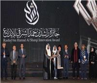 تكريم إيناس عبدالدايم في الدورة الأولى لـ«جائزة راشد بن حمد الشرقي للإبداع»