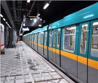 محاولة انتحار فتاة في مترو السادات.. تعرف على التفاصيل