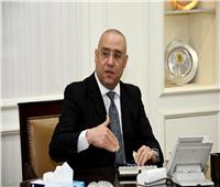 قرار عاجل من وزير الإسكان بشأن محطة قطارات رمسيس