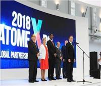 مساهمة التكنولوجيا النووية المتقدمة في التنمية بمنتدى «أتوم إكسبو 2019»