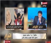 فيديو| صديق ضحيتا «محطة مصر»: كانت أوقاتهما في عمل الخير