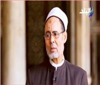 فيديو| عيد كيلاني يوضح نظرة الإسلام إلى الإنسان