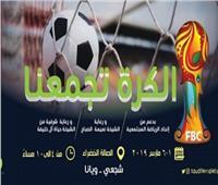 للمرة الأولى| اليوم..انطلاق فعاليات كرة القدم النسائية بالسعودية