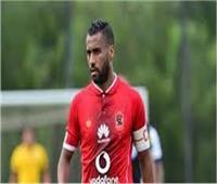 قائد الأهلي: نحترم الفريق الجزائري ولنا دوافعنا للفوز