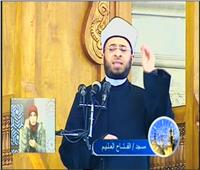 فيديو| أسامة الأزهري يبرز « الإنسان المصري صانع المؤسسات » في خطبة الجمعة