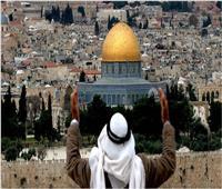 الأزهر الشريف يندد بالإجراءات الصهيونية القمعية بحق القدس