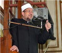 وزير الأوقاف: النبي «محمد» علمنا عزة النفس