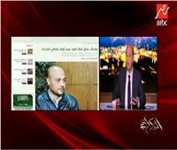 أديب عن حادث محطة مصر: «السواق ودانا في ستين داهية ربنا يجحمه»