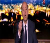 فيديو| عمرو أديب: لا توجد سكة حديد في العالم «زيرو حوادث»