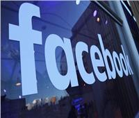 «فيسبوك» ترفع دعوى قضائية ضد مروجي بيع الحسابات الوهمية