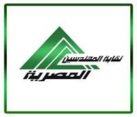 تخصيص الثالث من مارس سنويا للاحتفال بيوم المهندسة العربية