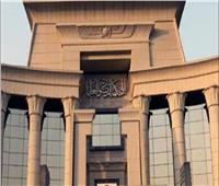 الدستورية العليا تقضي ببطلان المادتين 107 و116 من قانون المحاماة