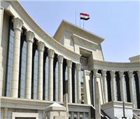 «الدستورية» تصدر حكمها بشأن هدم المباني والمنشآت غير الآيلة للسقوط