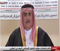 فيديو| البحرين: يجب تصنيف «حزب الله» على لائحة الإرهاب