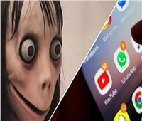 كيفية حماية أولادك من لعبة «مومو Momo»
