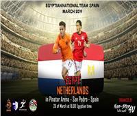 «كلويفرت الصغير» يقود هولندا أمام المنتخب الأولمبي