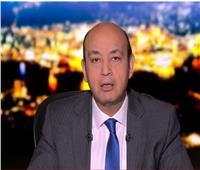 عمرو أديب يصف محور روض الفرج بالسد العالي الجديد