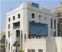 مرصد الإفتاء: الرباعي العربي نجح في هدِّ أركان الجماعات الإرهابية