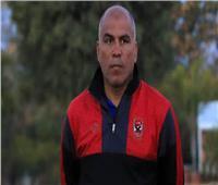 يوسف: الأهلي يدخل مباراة بتروجيت بدافع مواصلة الانتصارات المحلية