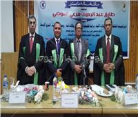 ياسر رزق يشارك في الإشراف على رسالة ماجستير بجامعة القاهرة
